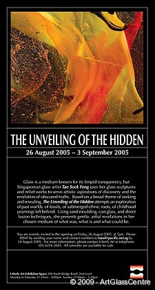 The Unveiling if the Hidden